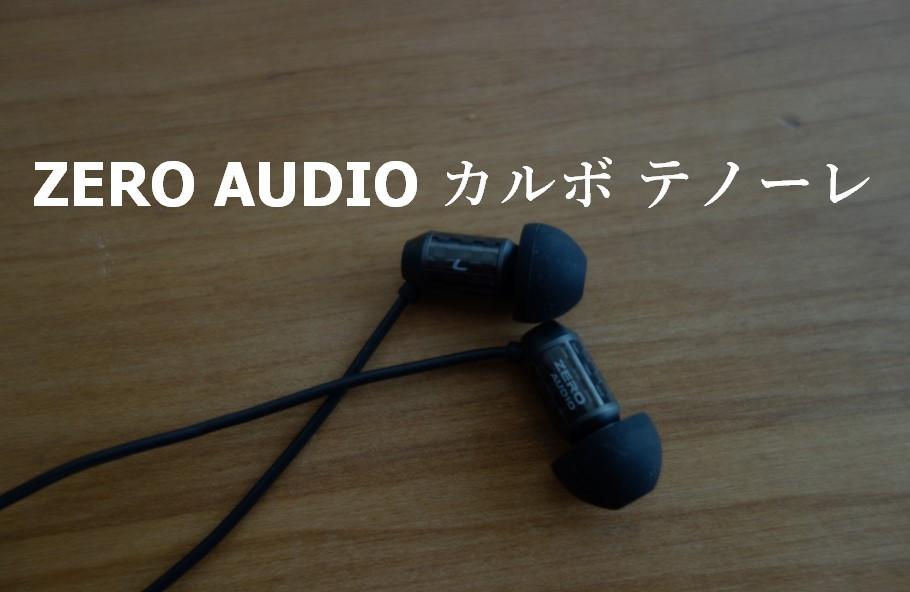 f:id:gami_bookmark:20200519090314j:plain