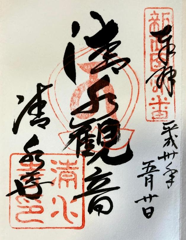 f:id:gami_bookmark:20200526093403p:plain