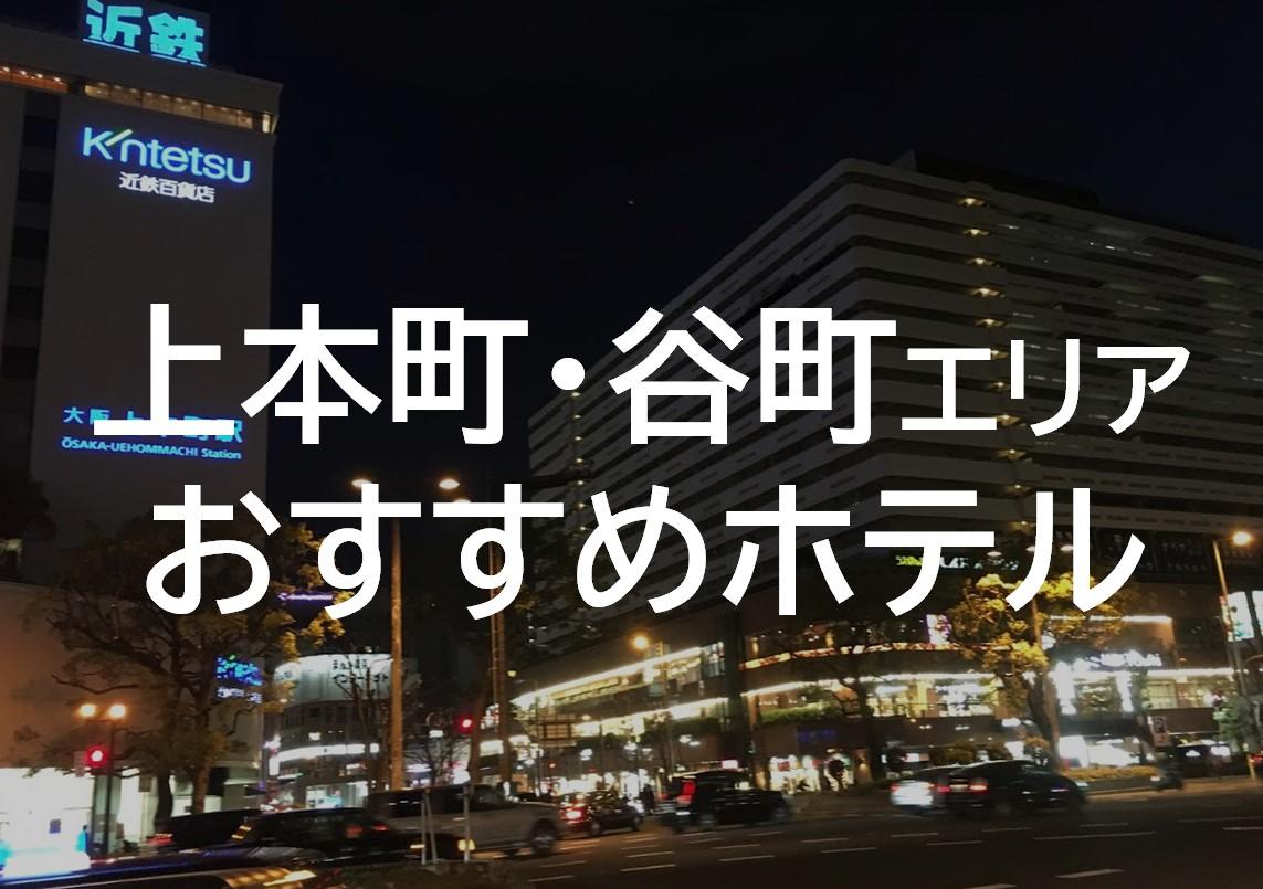 f:id:gami_bookmark:20200526180825j:plain