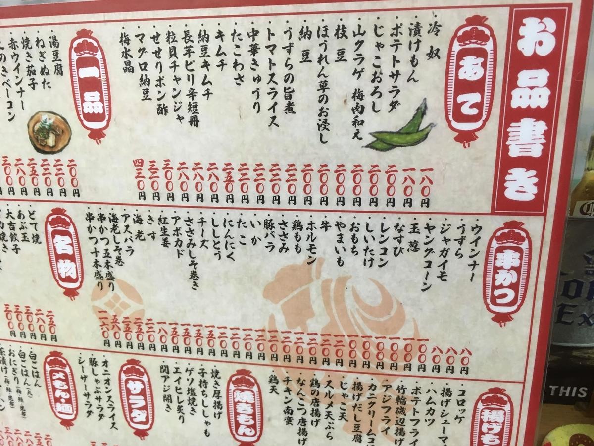 f:id:gami_bookmark:20200608151326j:plain