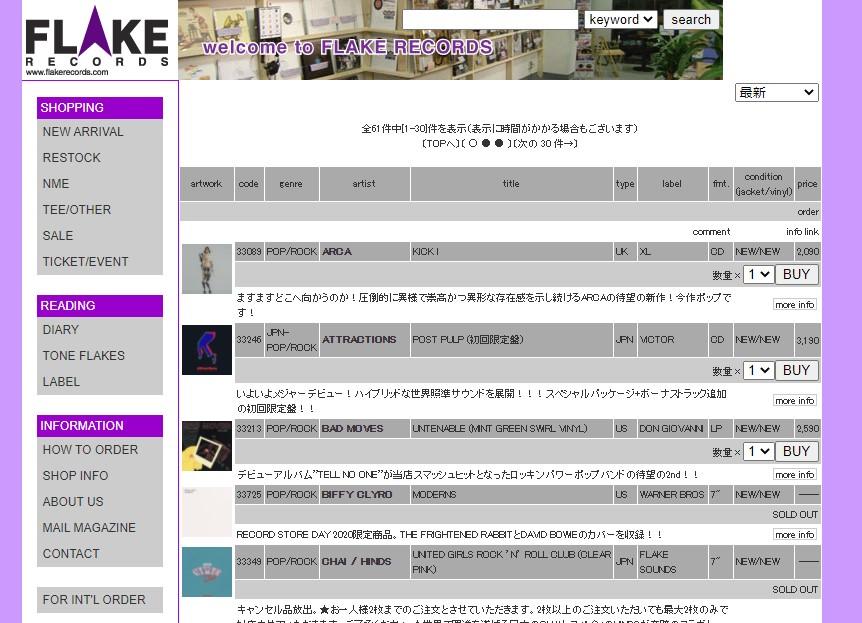 f:id:gami_bookmark:20200906100942j:plain