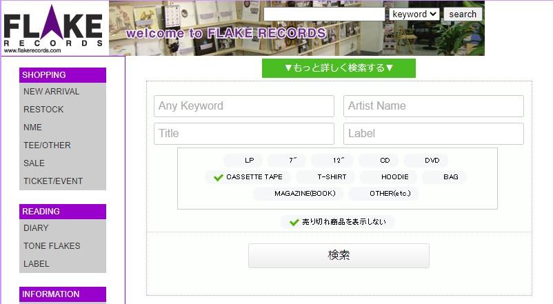 f:id:gami_bookmark:20200906101047j:plain