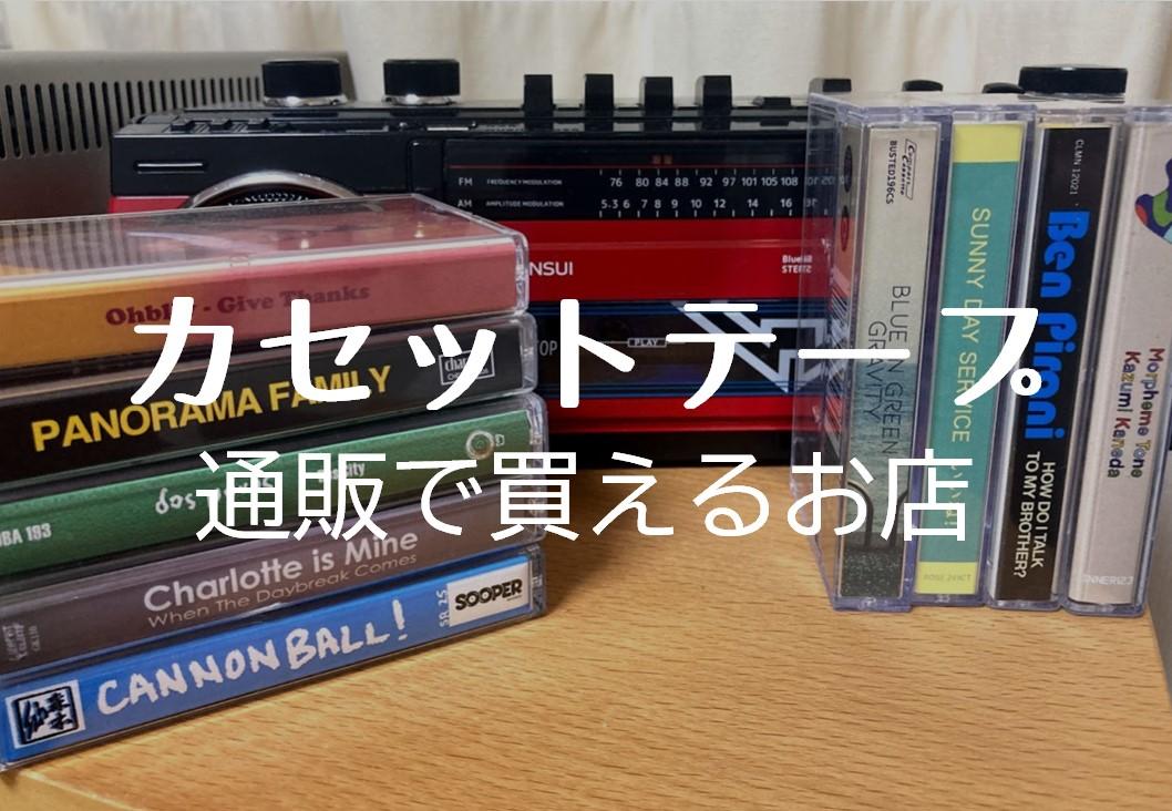 f:id:gami_bookmark:20200906103311j:plain