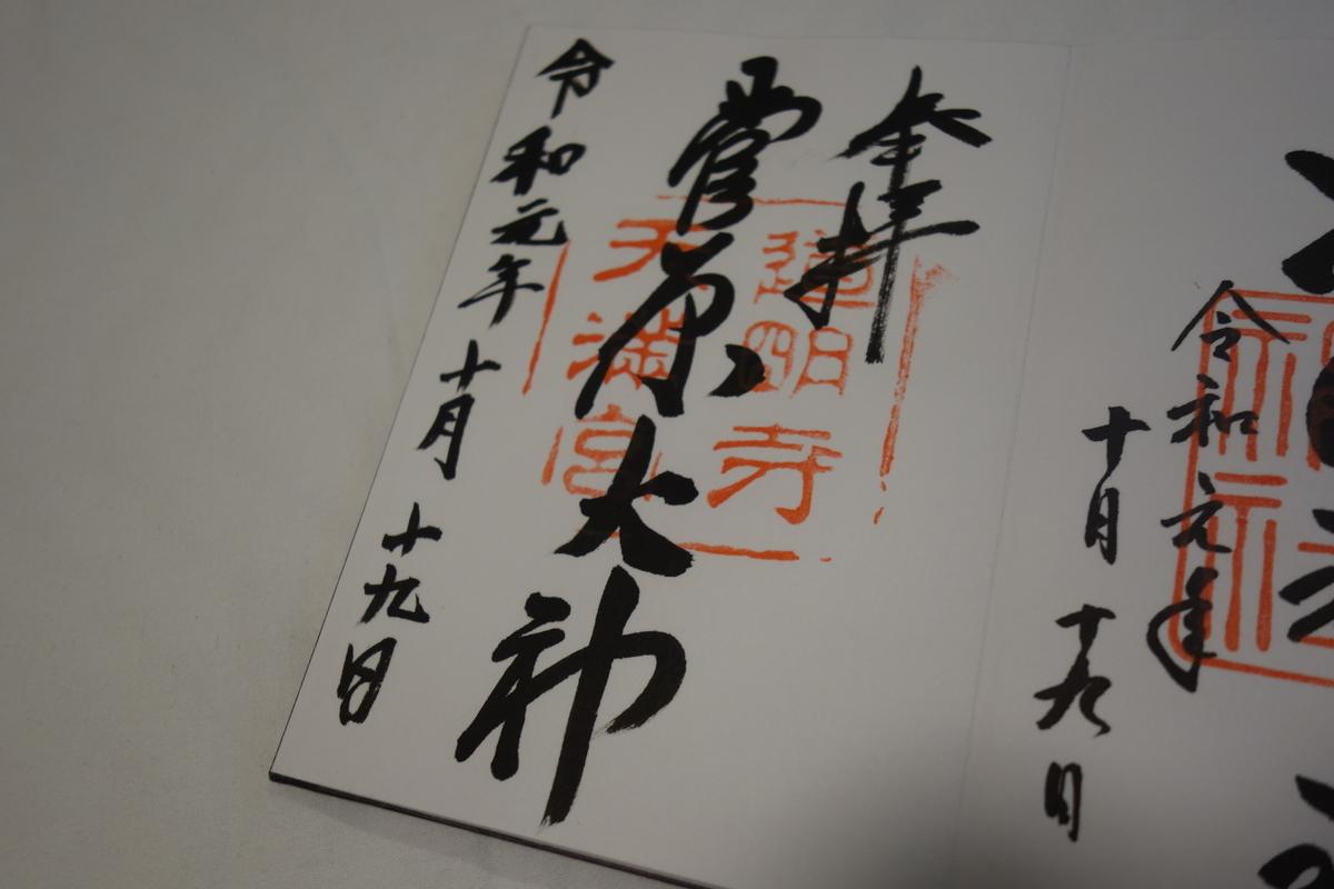 f:id:gami_bookmark:20201110154329j:plain