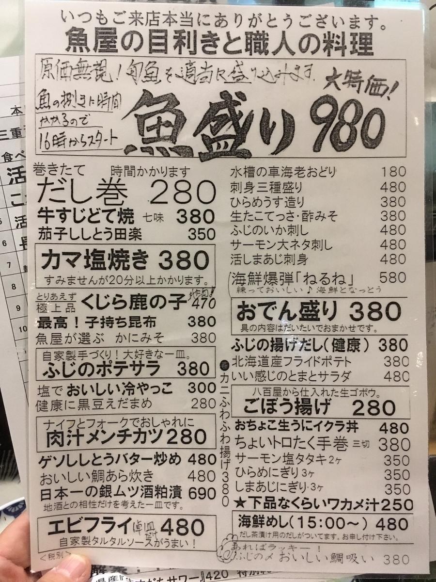 f:id:gami_bookmark:20201127161821j:plain