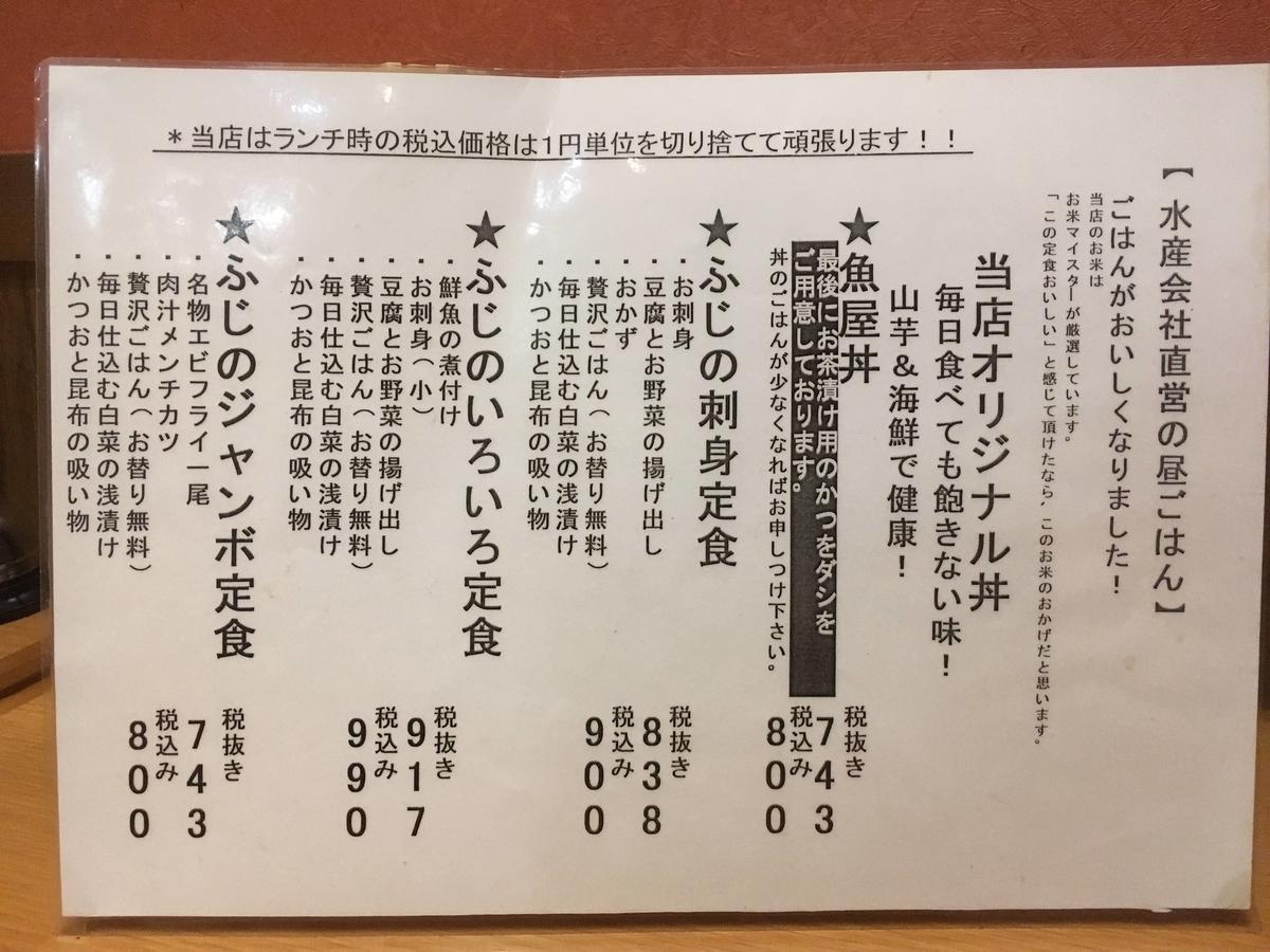 f:id:gami_bookmark:20201127162202j:plain