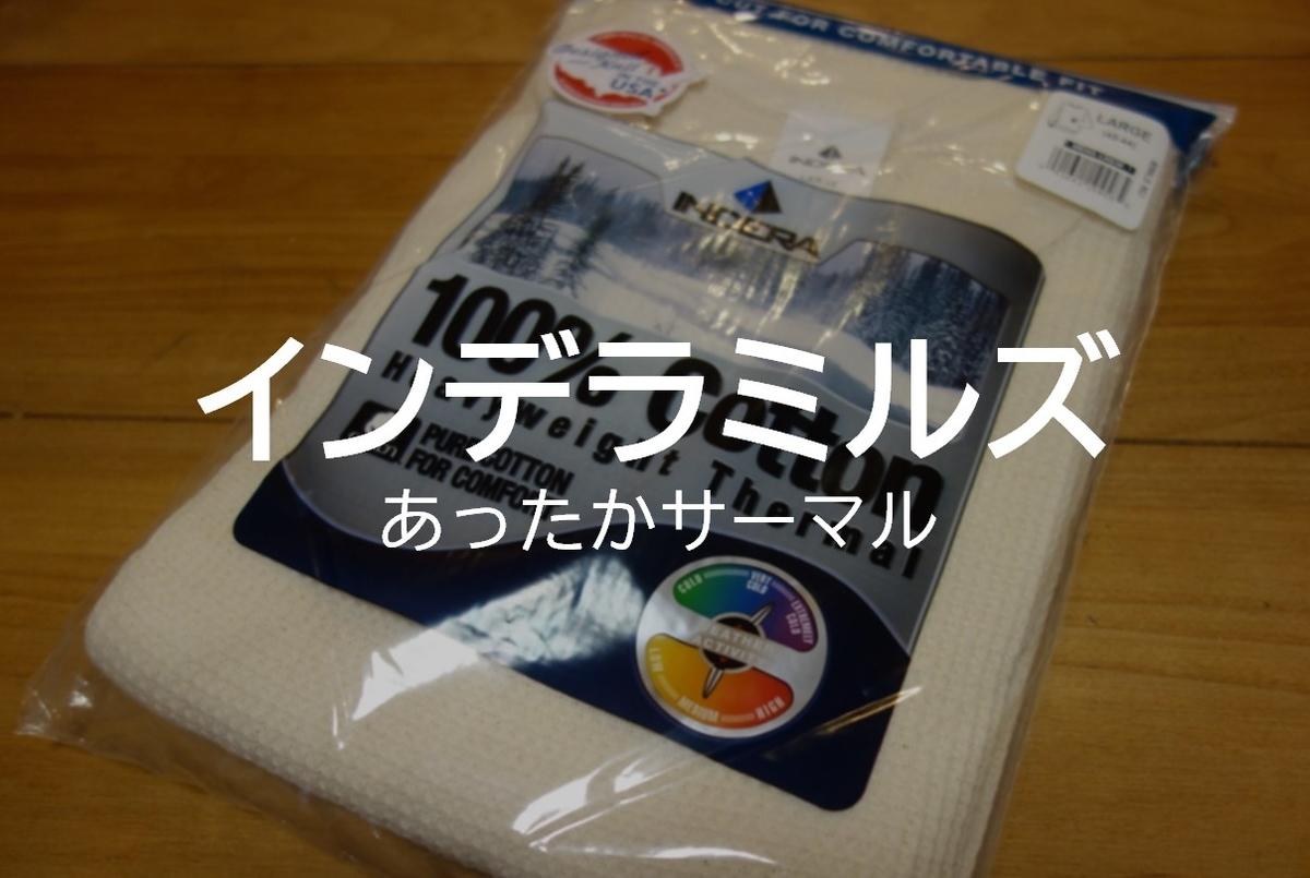 f:id:gami_bookmark:20201213202510j:plain