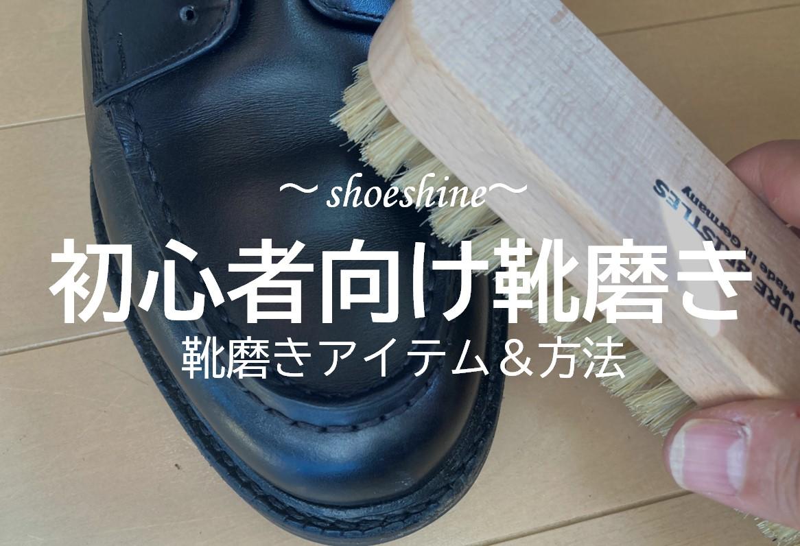 f:id:gami_bookmark:20201222162255j:plain
