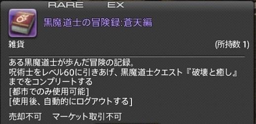 f:id:gaming-miuru:20170618163449j:plain