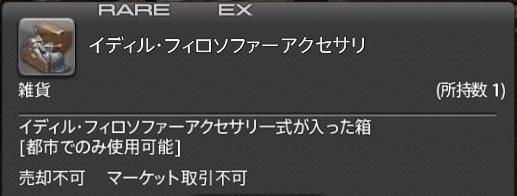 f:id:gaming-miuru:20170618163517j:plain