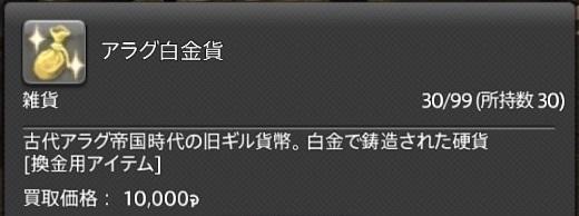 f:id:gaming-miuru:20170618163535j:plain