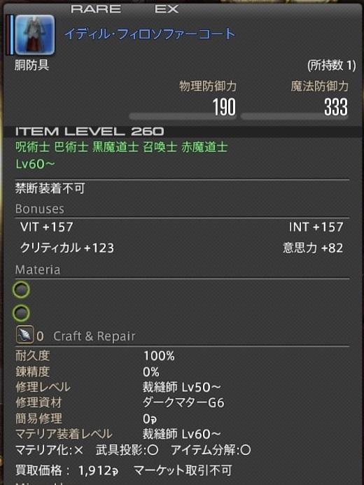 f:id:gaming-miuru:20170618165721j:plain
