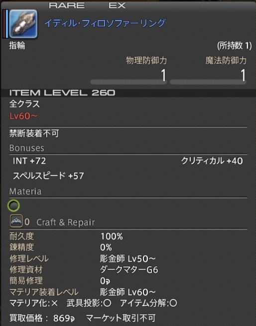 f:id:gaming-miuru:20170618170104j:plain