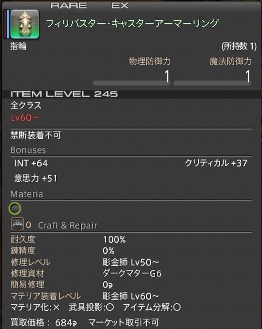 f:id:gaming-miuru:20170618170122j:plain