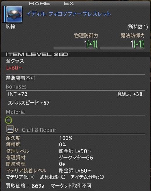 f:id:gaming-miuru:20170618170139j:plain