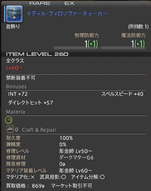 f:id:gaming-miuru:20170618170153j:plain