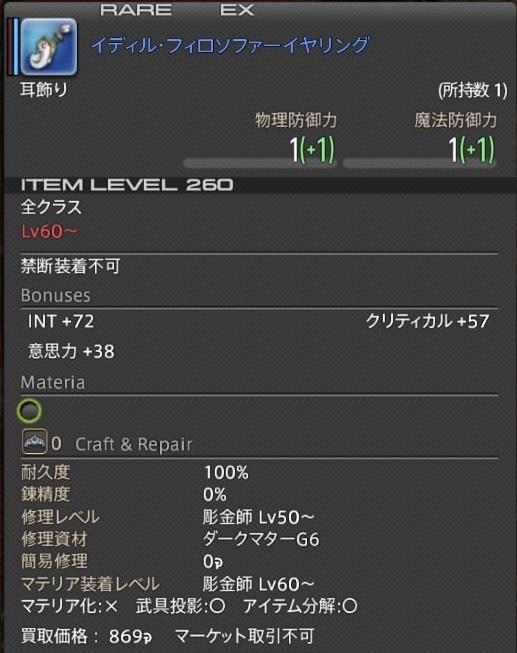 f:id:gaming-miuru:20170618170207j:plain