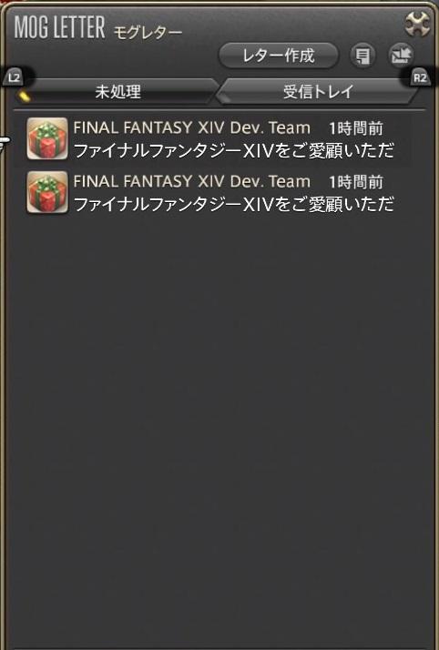 f:id:gaming-miuru:20170620231448j:plain