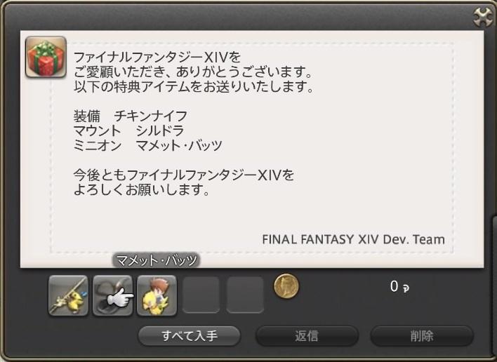 f:id:gaming-miuru:20170620231555j:plain