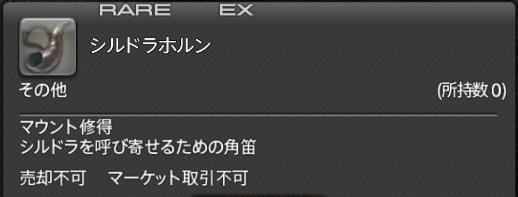 f:id:gaming-miuru:20170620231637j:plain