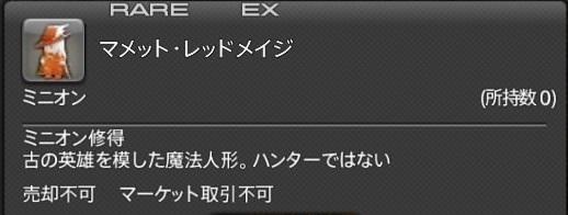 f:id:gaming-miuru:20170620231659j:plain
