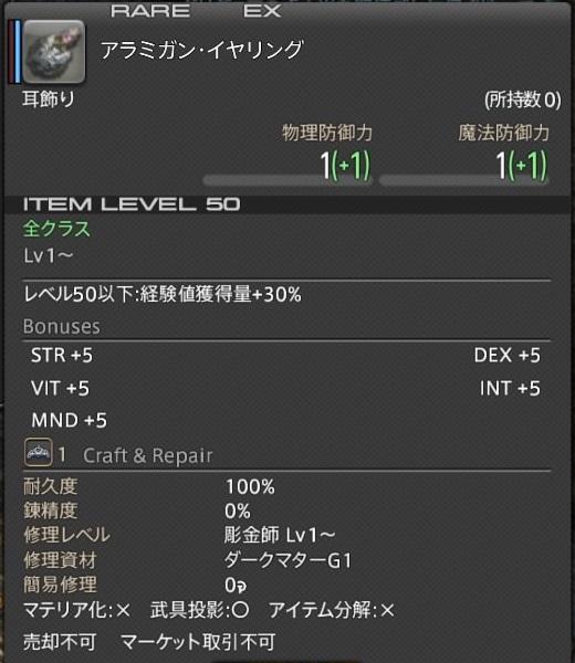 f:id:gaming-miuru:20170620231717j:plain