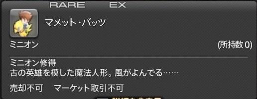 f:id:gaming-miuru:20170620232225j:plain