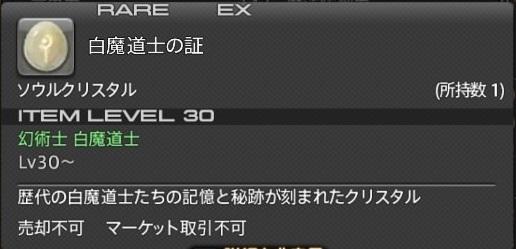 f:id:gaming-miuru:20170622213615j:plain