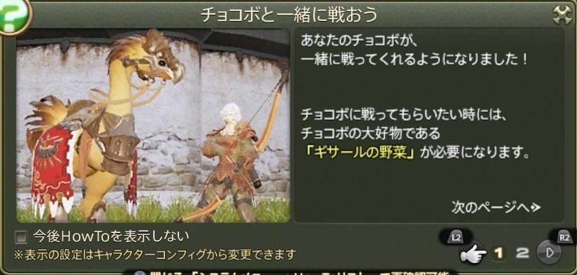 f:id:gaming-miuru:20170624161524j:plain