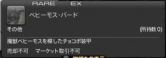 f:id:gaming-miuru:20170704203530j:plain