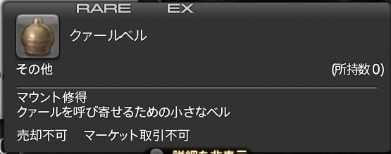 f:id:gaming-miuru:20170704204622j:plain
