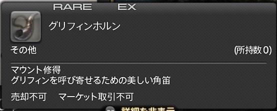f:id:gaming-miuru:20170704210225j:plain