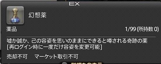 f:id:gaming-miuru:20170704211138j:plain