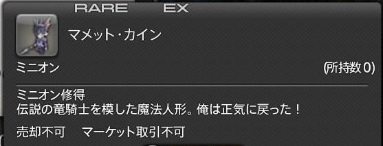 f:id:gaming-miuru:20170704211540j:plain