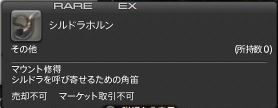 f:id:gaming-miuru:20170704213755j:plain