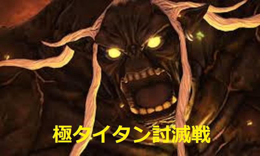 f:id:gaming-miuru:20170723144340j:plain