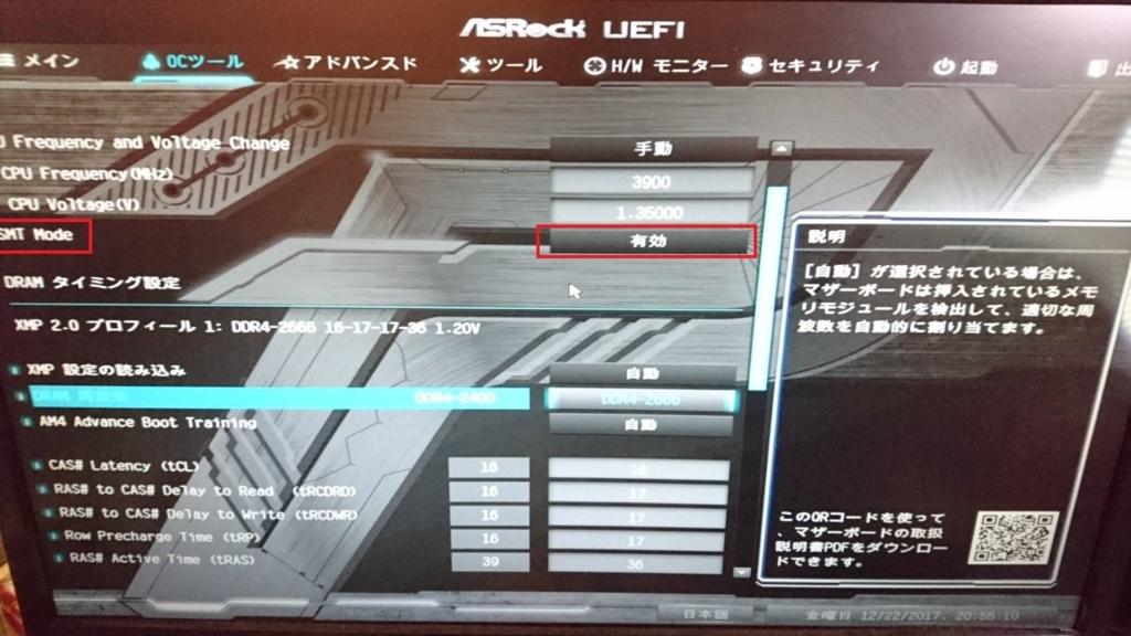 f:id:gaming20xx:20171225040657j:plain