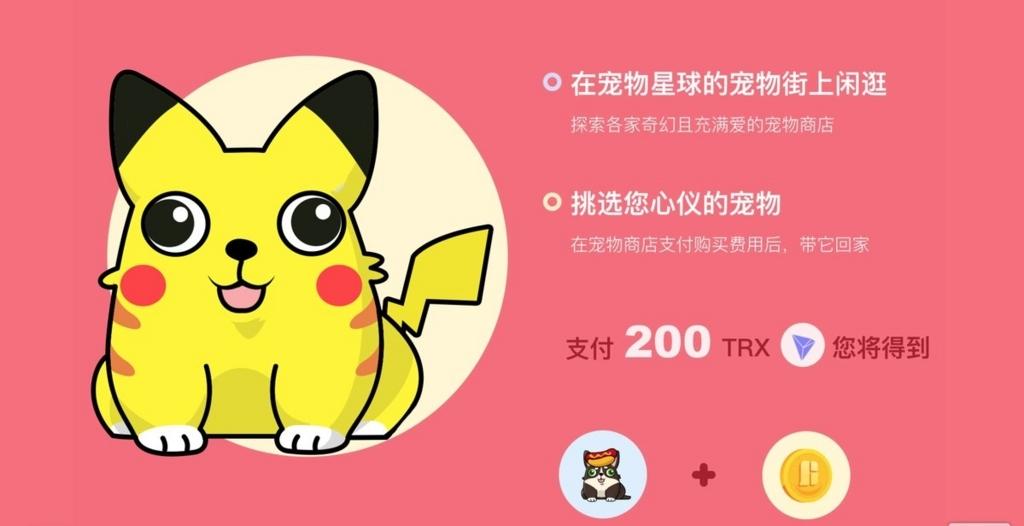 f:id:gaming20xx:20180111060335j:plain