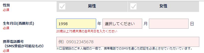 f:id:gaming20xx:20180111100516p:plain