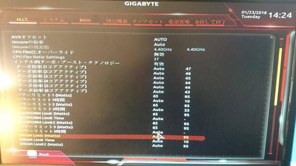 f:id:gaming20xx:20180123174337j:plain
