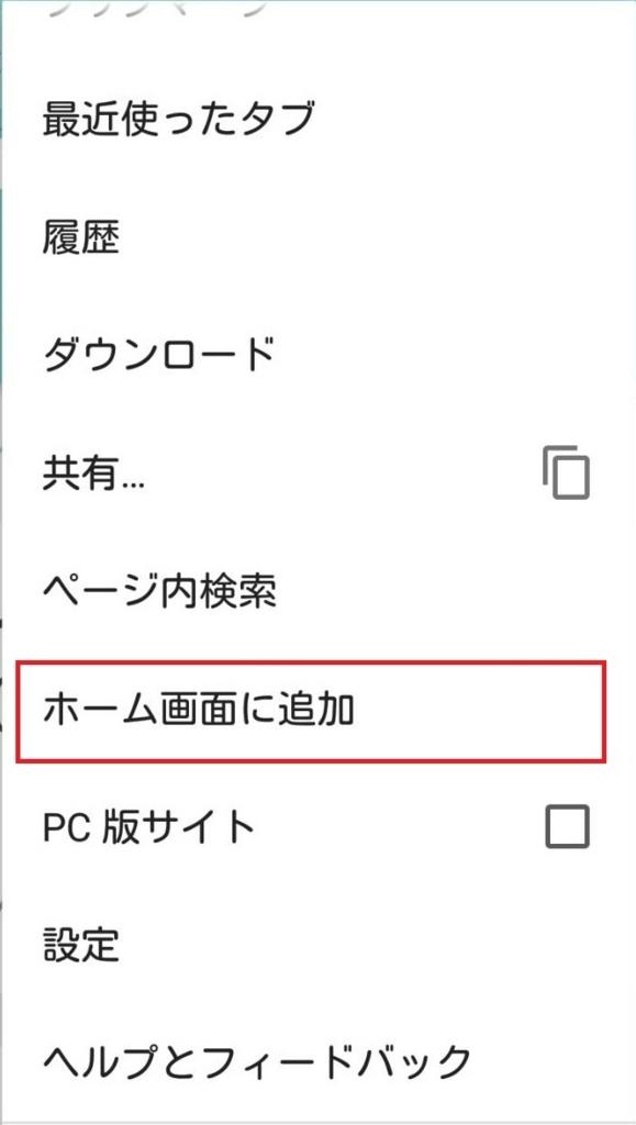 f:id:gaming20xx:20180211235202j:plain