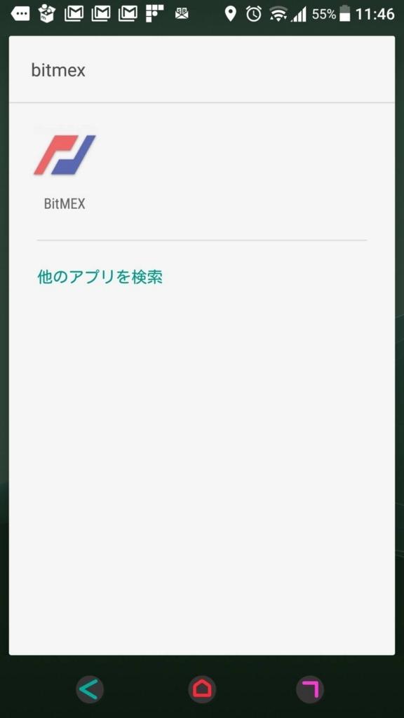 f:id:gaming20xx:20180211235322j:plain