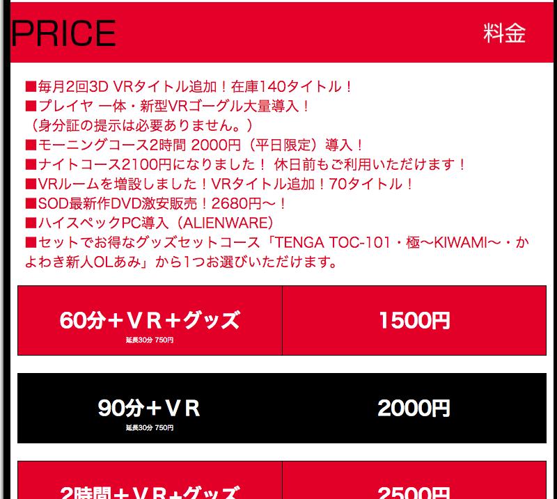 f:id:gaming20xx:20180609045905p:plain