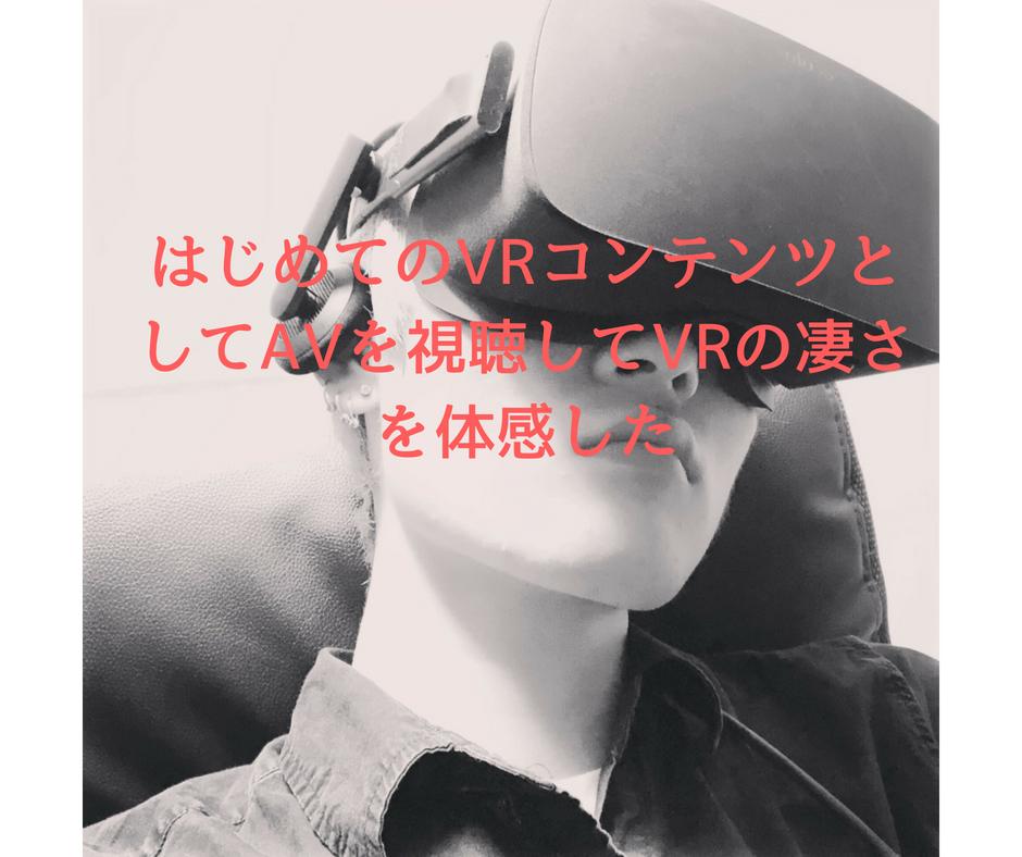 f:id:gaming20xx:20180609093202p:plain