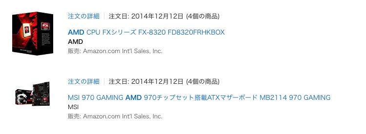 f:id:gaming20xx:20180803073658p:plain