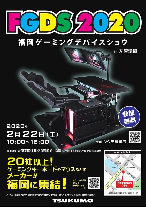 f:id:gaming_zoku:20200203221035j:plain