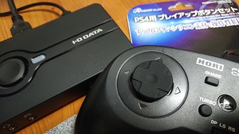 f:id:gaming_zoku:20200211205057j:plain