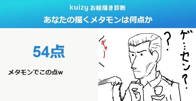 f:id:gaming_zoku:20200409172258j:plain