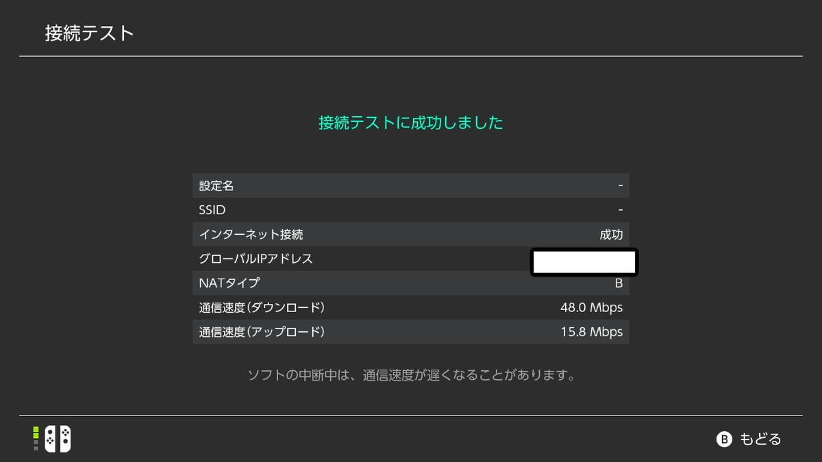 f:id:gaming_zoku:20200418182245j:plain