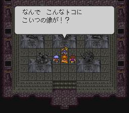 f:id:gaming_zoku:20210314125802p:plain